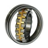 240 mm x 500 mm x 95 mm  KOYO NU348 Single-row cylindrical roller bearings