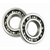 270 mm x 379,5 mm x 46 mm  KOYO SB5438 Single-row deep groove ball bearings